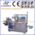 DPB-140P Plastic Candy Blister Packing Machine