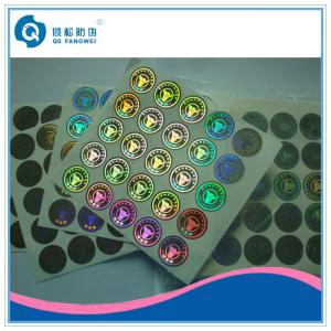 China O laser que corta etiquetas, segurança holográfica feita sob encomenda etiqueta a impressora on sale