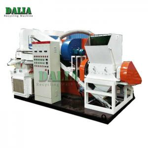 China Multifunctional Scrap Copper Wire Granulator , Scrap Copper Wire Recycling Machine on sale