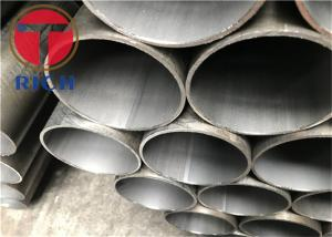 China ASTM A672 A45 A50 A55 B60 EFW Welded Steel Tube on sale