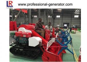China Mini Rice Harvesting Machines , Small Grain Combine Harvester with Electric starting on sale