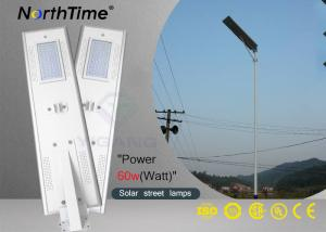 China Automatic solar street light   with 12V Lithium Battery Motion Sensor on sale