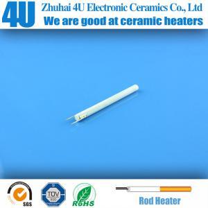 China Appareil de chauffage en céramique pour le tapis de souris chaud|220V, panneaux de l'appareil de chauffage 400W on sale