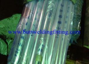 China Nicro TUV CE Hastelloy Pipe Nickelvac HC-276, Inconel 276, Nicrofer 5716, Inconel 22 on sale