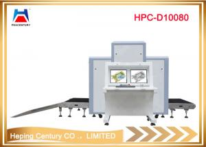China Airport security equipment used?x?ray?airport?baggage?luggagescanner?machines on sale