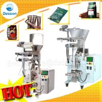 Packaging Machine Ground Coffee Packaging Machine