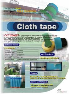 China PE coated cloth tape on sale