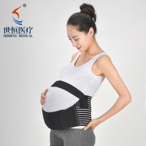 China Breathable pregnancy support belt elastic pregnancy back brace factory price on sale