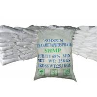 China Tech Grade SHMP Sodium Hexametaphosphate Food Grade For Water Treatment on sale
