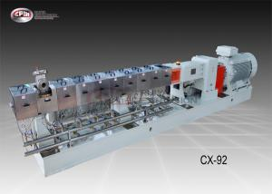 China Plastic Compounding Equipment With Safety Clutch / High Torque PVC Compounding Machine on sale
