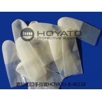 Comfortable Clean Room Consumables Concentrated Natural Latex Finger Protectors