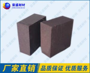 China High Temperature Chrome Magnesite Refractory Bricks Customized For Industrial on sale