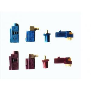 China RF coaxial connector, RF connector, connector, FAKRA connector on sale