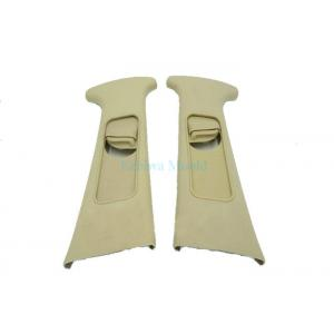 China Yellow Low Pressure Injection Molding For Carbon Fiber B Pillar / Car Door Pillars on sale