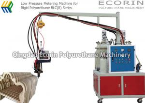 China ISO Approval Polyurethane Moulding Machine / PU Injection Molding Machines 220V on sale