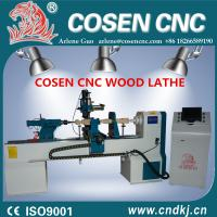 Furniture Industry Using Woodworking CNC wood lathe for wood furniture parts