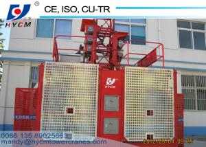 China Building Construction Hoist Elevator 20m-150m Height SC200 With Rack and Mast on sale
