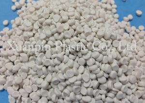 China BC55 -- modifying filler materbatch for HDPE/LDPE films on sale