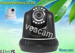 China Cámaras IP autos Wirth 850nm LED infrarrojo del control PTZ de la resolución 640*480 on sale