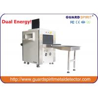 50*30cm Tunnel X Ray Baggage Scanner / Security Scanning Equipment For Inspection