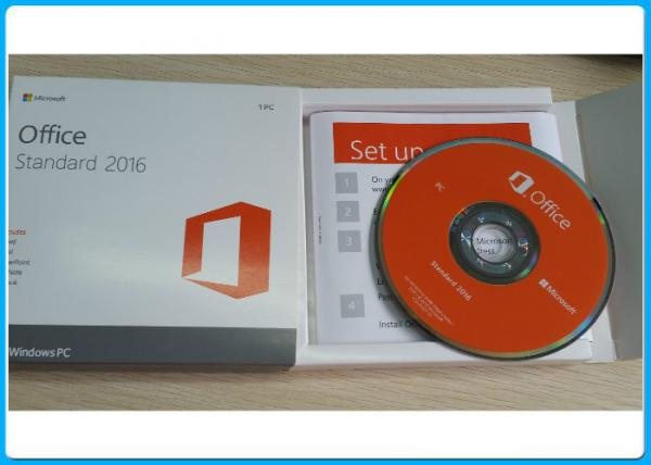 office 2016 pro plus license