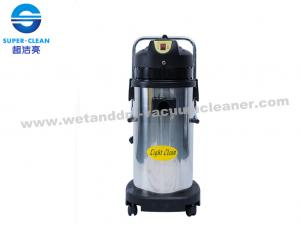 China Multi-Purpose 40L Carpet Cleaning Machines , 1034W Floor Care Carpet Cleaner on sale