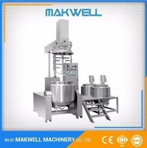 China Vacuum Emulsifying Mixer &MIXER TANK on sale