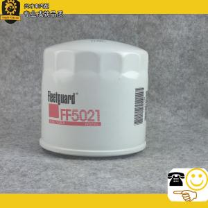 China fuel filter  ff5021 on sale