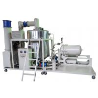 China Motor Waste Oil Regeneration Machine Nry Series Low Noise With SGS Approval on sale