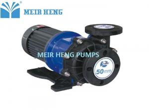 China Centrifugal Micro Magnetic Drive Pump Engineering Plastic For Corrosive Liquid on sale