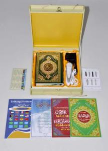 China coran stylo with functional quran book,pen pembaca quran from vanba on sale