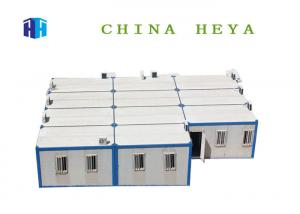 China Mobile 20 Ft  Flat Pack Site Office , Flat Pack Portable Buildings PVC Ceiling on sale