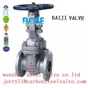 China API/ANSI WCB 150LB FLANGE GATE VALVE RF-RF on sale