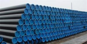 China Milled steel tube,ERW tubing,ERW TUBE,Round tube,black steel pipe on sale