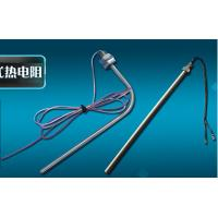 China PT100 waterproof rtd high temperature sensor on sale