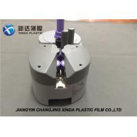 3.6kg Smart Filling Packaging Mini Tripod 1000 Void Filling Air Pouch Machine