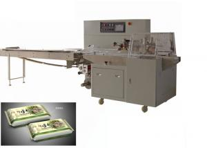 China Automatic Pillow Packing Machine , Vacuum Packing Machine Punching Device on sale