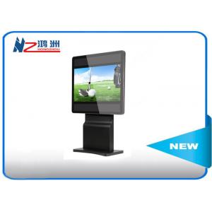 China Digital multifunction LG touch screen information kiosk with Android OS for malls on sale
