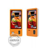 Restaurant 32 Inch Wifi Digital Signage 3G / Food Store Self service Payment Machine