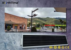 China All-in-one Solar Panel Street Lights with Li iron Battery Bridgelux LED PIR Sensor on sale