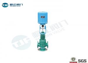 China Three Way Electric Control Valve , High Adjustment Precision Steam Mixing Valve on sale