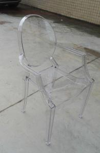 China Plastic Ghost Event Rent Wedding Stackable Restaurant Dining Chair in Clear on sale