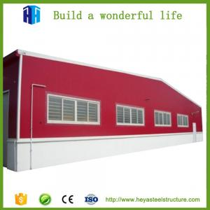 China low cost factory mechanical shed workshop steel structure building on sale