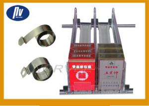 China Supermarket Pushers Flat Spiral Spring Variable Force Cigarette Pushers Springs on sale