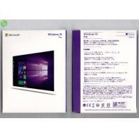 32 Bit / 64 Bit Windows 10 Pro Software OEM COA License Sticker / Windows 10 Professional Retail Box