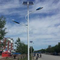 China Factory Custom high quality dimmable intelligent 20w 40w 60w Led solar streetlight prices Outdoor Solar Led Lights on sale