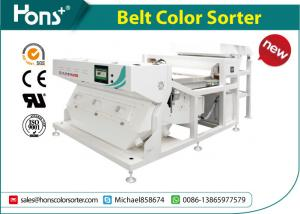 China Mineral Stone Ore Color Sorter Optical Digital Colour Separation Machine on sale