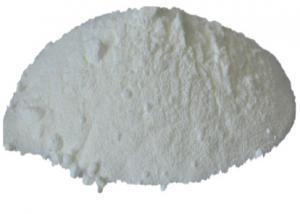 China DyF3 Dysprosium Fluoride Industrial Metal Powders CAS 13569-80-7 Making Metal Dysprosium on sale