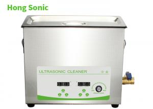 China Power Adjustable Ultrasonic Gun Cleaner For Pistol 150W Ultrasonic Power on sale