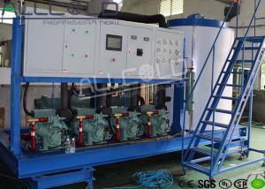 China Tipo 36KW AFM-12T de la refrigeración por aguade la planta de hielo de la escama de la preservación de las frutas on sale